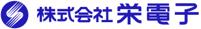 栄電子_staging